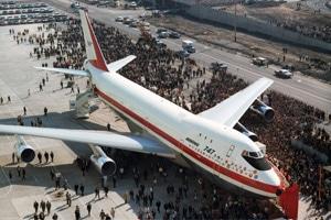 Boeing 747 Jumbo Jet